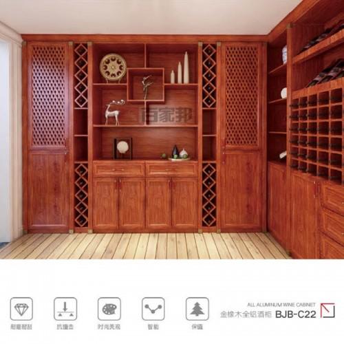 金橡木全铝组合酒柜BJB-C22