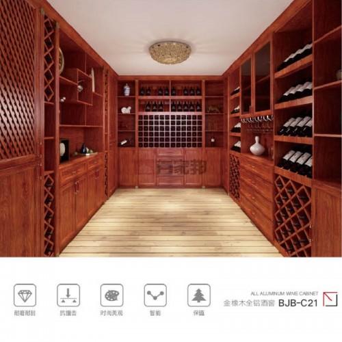 金橡木全铝酒窖组合酒柜BJB-C21