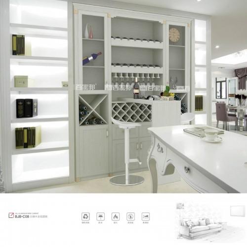 白橡木全铝酒柜BJB-C08