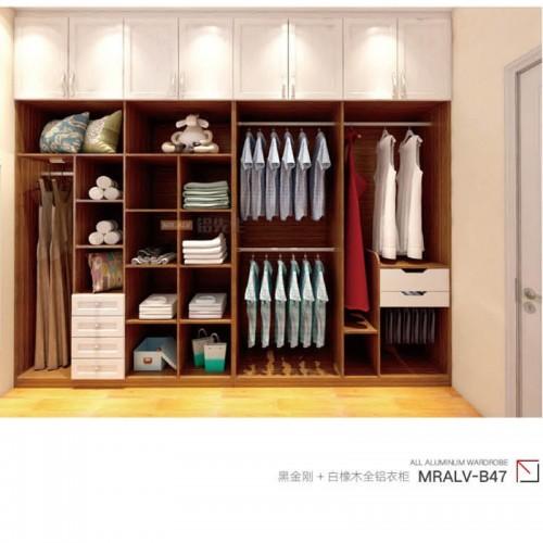 黑金刚加白橡木全铝衣柜MRALV-B47