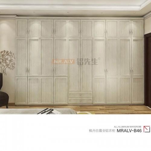 枫丹白露全铝多门衣柜MRALV-B46