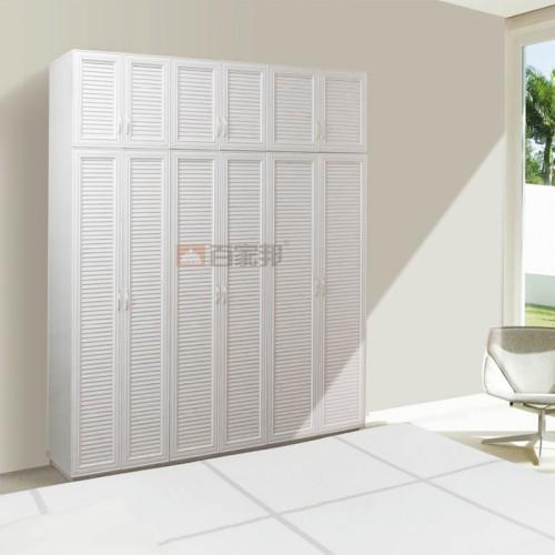 白橡木全铝对开门衣柜BJB-B12