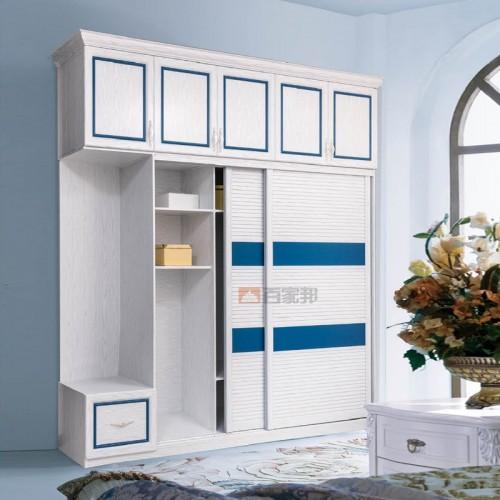 白橡木全铝亚光蓝衣柜BJB-B03