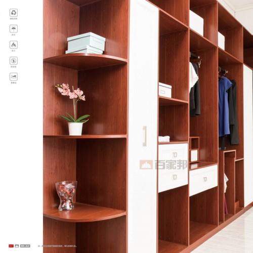 红柚木加白橡木全铝衣柜BJB-B01