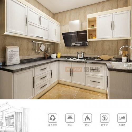 法国丝柚加3D英国白橡全铝橱柜MRALV-A46