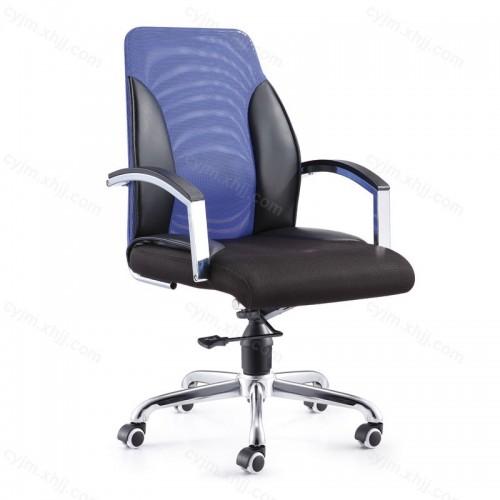 可旋转舒适办公椅13
