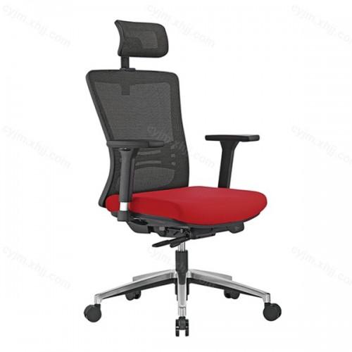 主管椅人体工学升降椅16