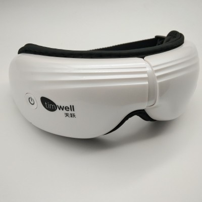 天跃特种革硅胶革医疗专用革护眼罩眼保健罩