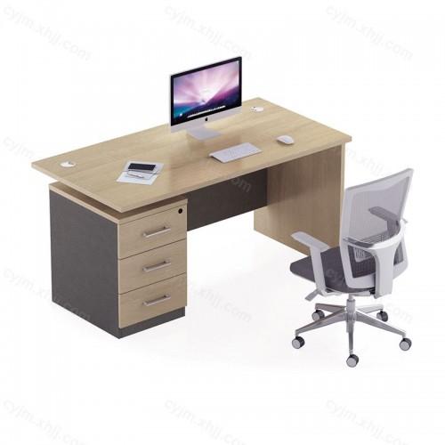 简约现代职员桌办公桌02