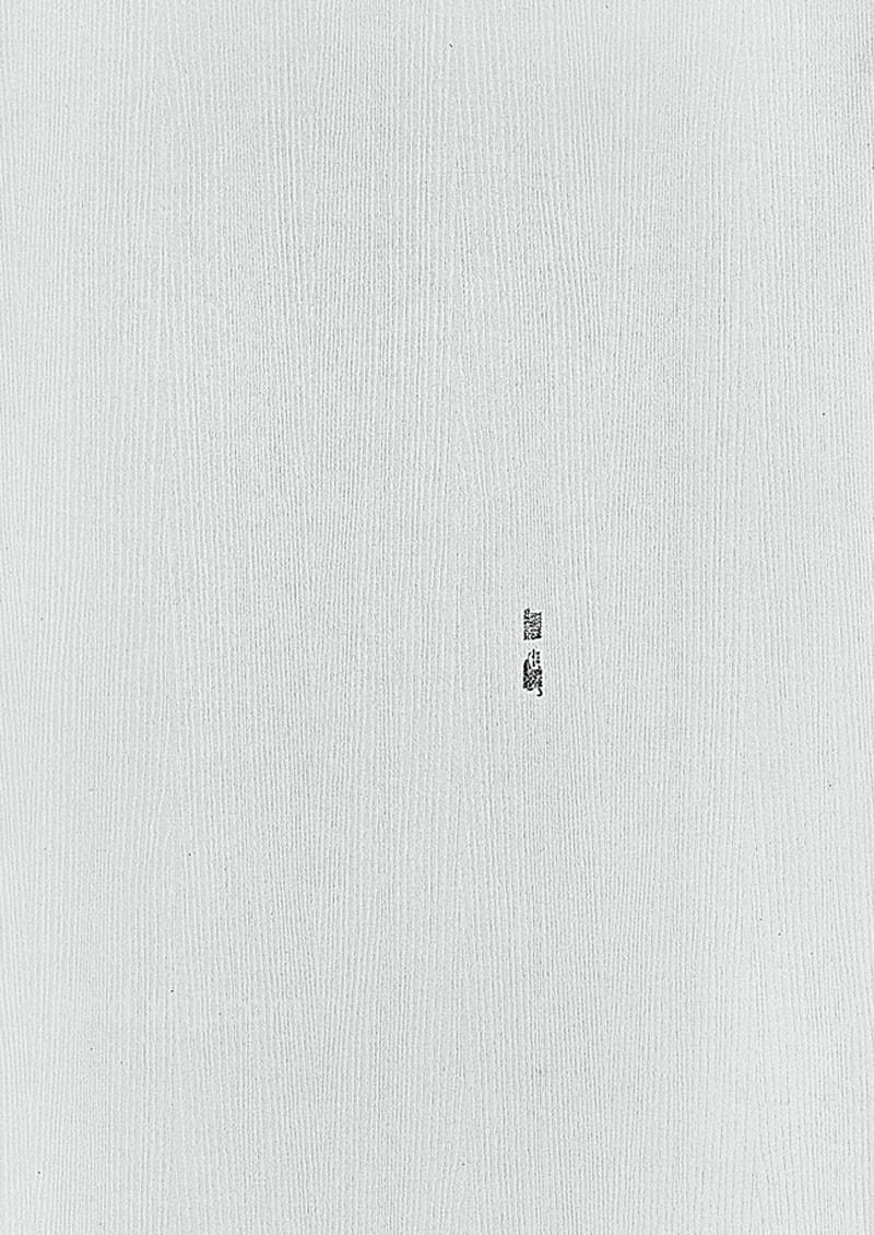 露水河刨花板