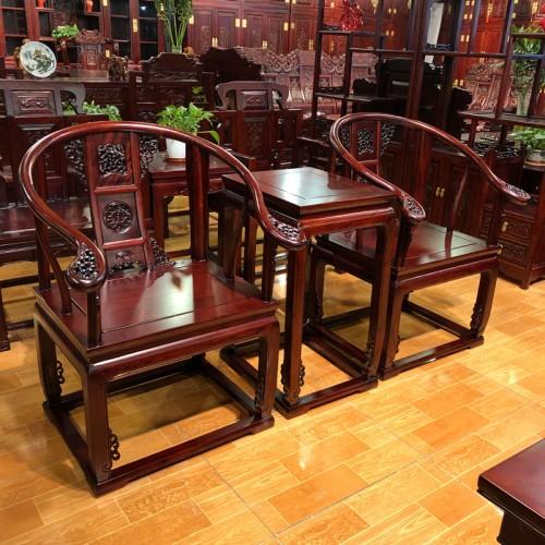 中式榆木皇宫椅圈椅三
