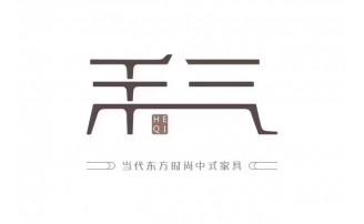 香河皇佳名居新中式家具企业文化