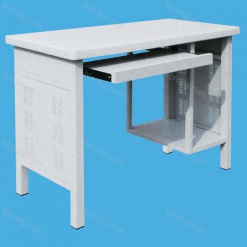 制式营具电脑桌