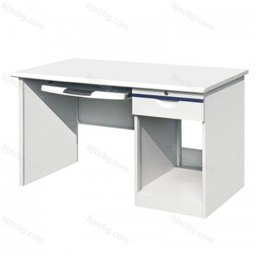 职员办公台铁皮电脑桌07