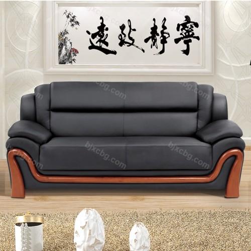 北京新潮现代办公沙发SF-09