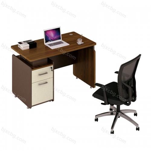 职员木质办公桌MZBGZ-12