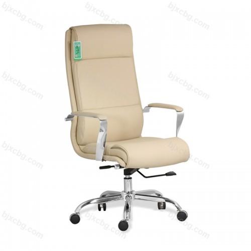 时尚舒适久坐可躺办公椅18