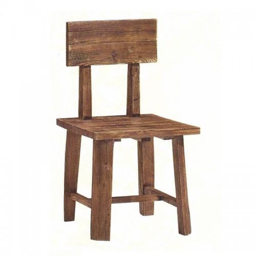 简约实木椅子靠背餐椅63