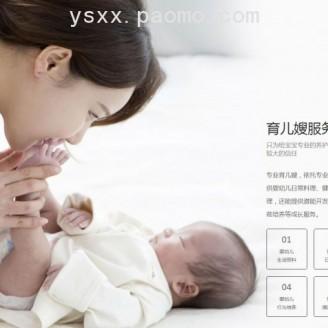 香河云松职业培训学校师资团队 (1)