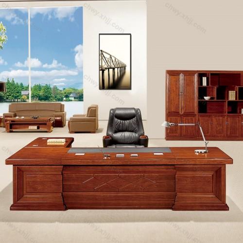 大班台板桌经理桌 37