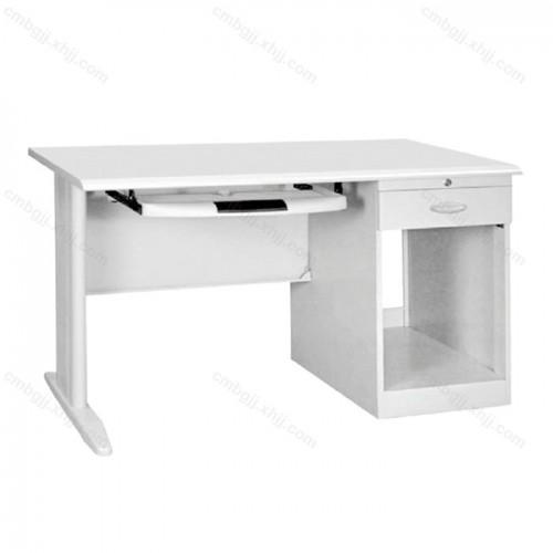 钢制办公桌  铁皮电脑