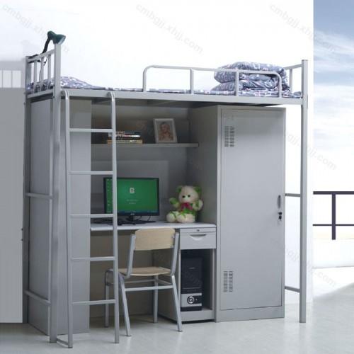 带衣柜书桌  组合铁床