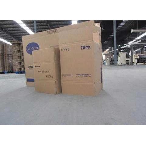 北京包装纸箱纸盒厂家有哪些定制AB五层纸箱 (4播放)