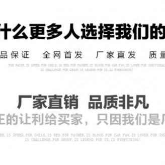 山东宁津都叶家私文化理念 (1)