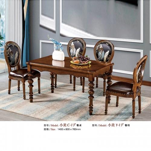 全实木餐桌餐椅组合小美Y-13