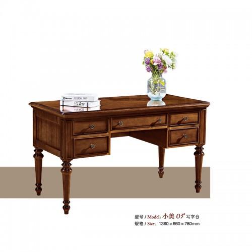 美式实木书桌写字台小美03