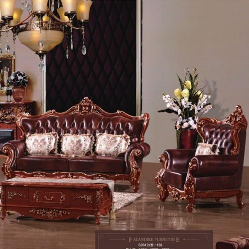 欧式奢华实木雕花沙发生产厂家  626