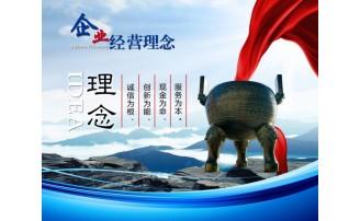 北京安达尔家具品牌文化