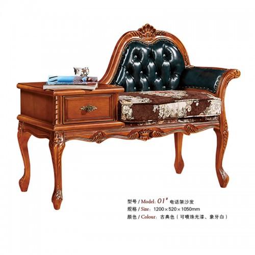 客厅欧式实木电话架沙发01