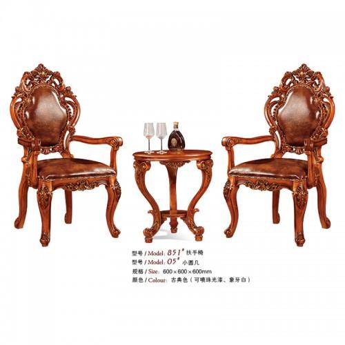 别墅欧式实木扶手休闲椅小圆几851