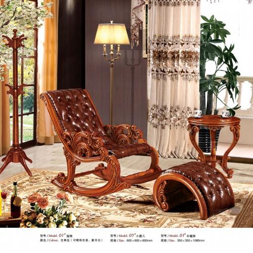 欧式摇椅实木雕刻休闲真皮椅小圆几01