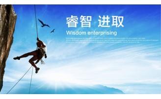 北京爱鸽实木板企业文化