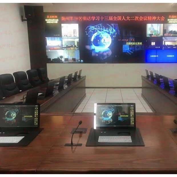 升降屏会议桌-屏幕话筒共同升降 (3播放)