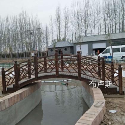 香河碳化木防腐拱桥全实木户外地板家具木栈道围栏栏杆厂家直营