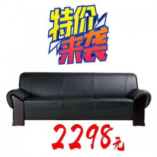 博?#29260;?#36136;沙发LM-SF112
