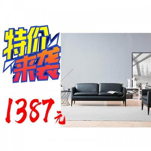 办公沙发LM-S88C