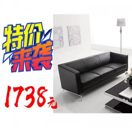 办公沙发LM-S07C