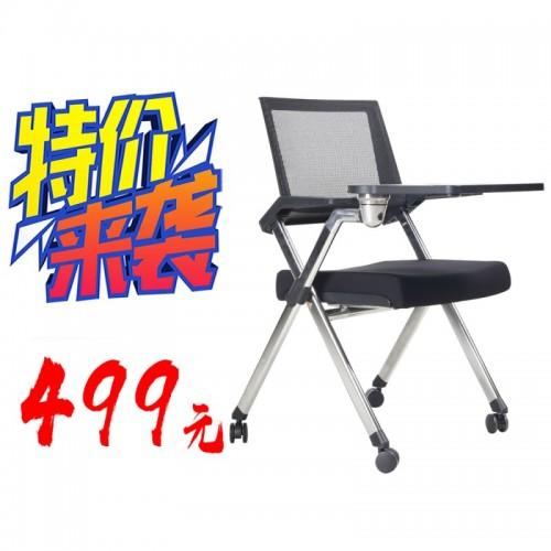 培训椅LM-178B