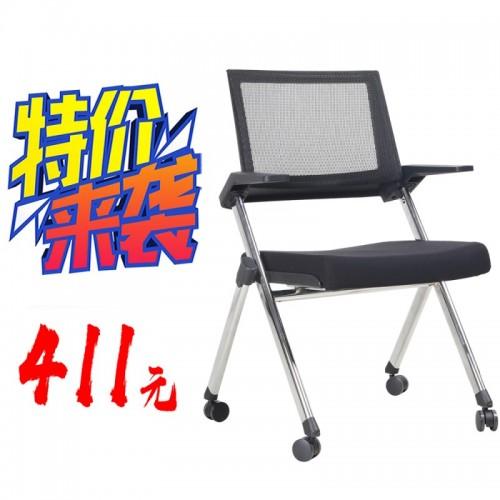 培训椅LM-178A