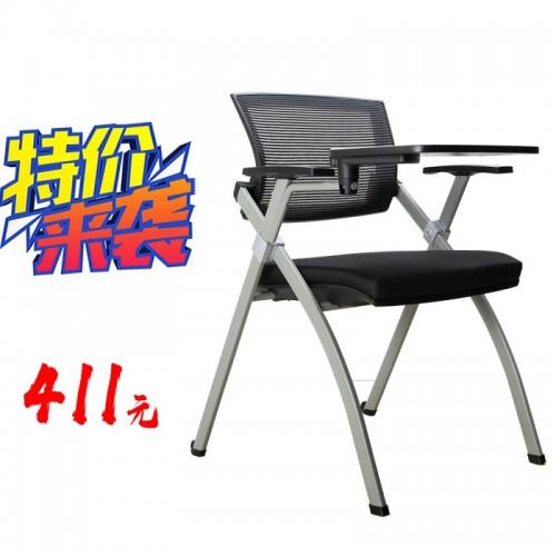 培训椅LM-1213B