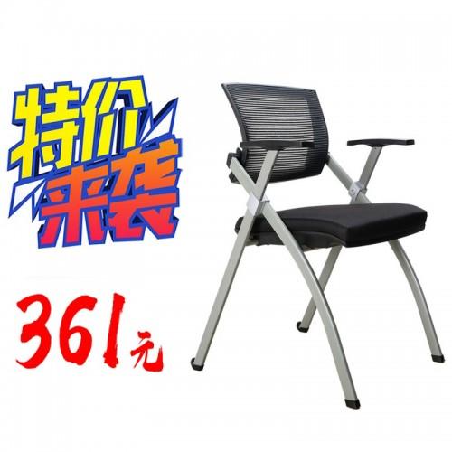 培训椅LM-1213A