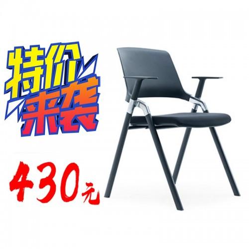 培训椅LM-271C