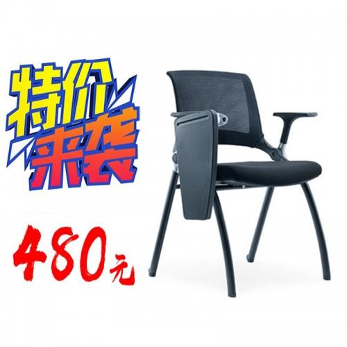 培训椅LM-270C-X