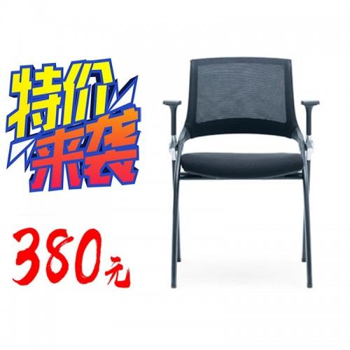 培训椅LM-270C