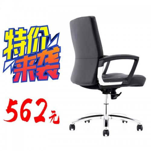 皮椅LM-159B