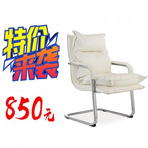皮椅LM-102C1